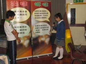 初中學生參加性教育工作坊