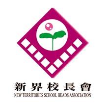 Logo_NTSHA