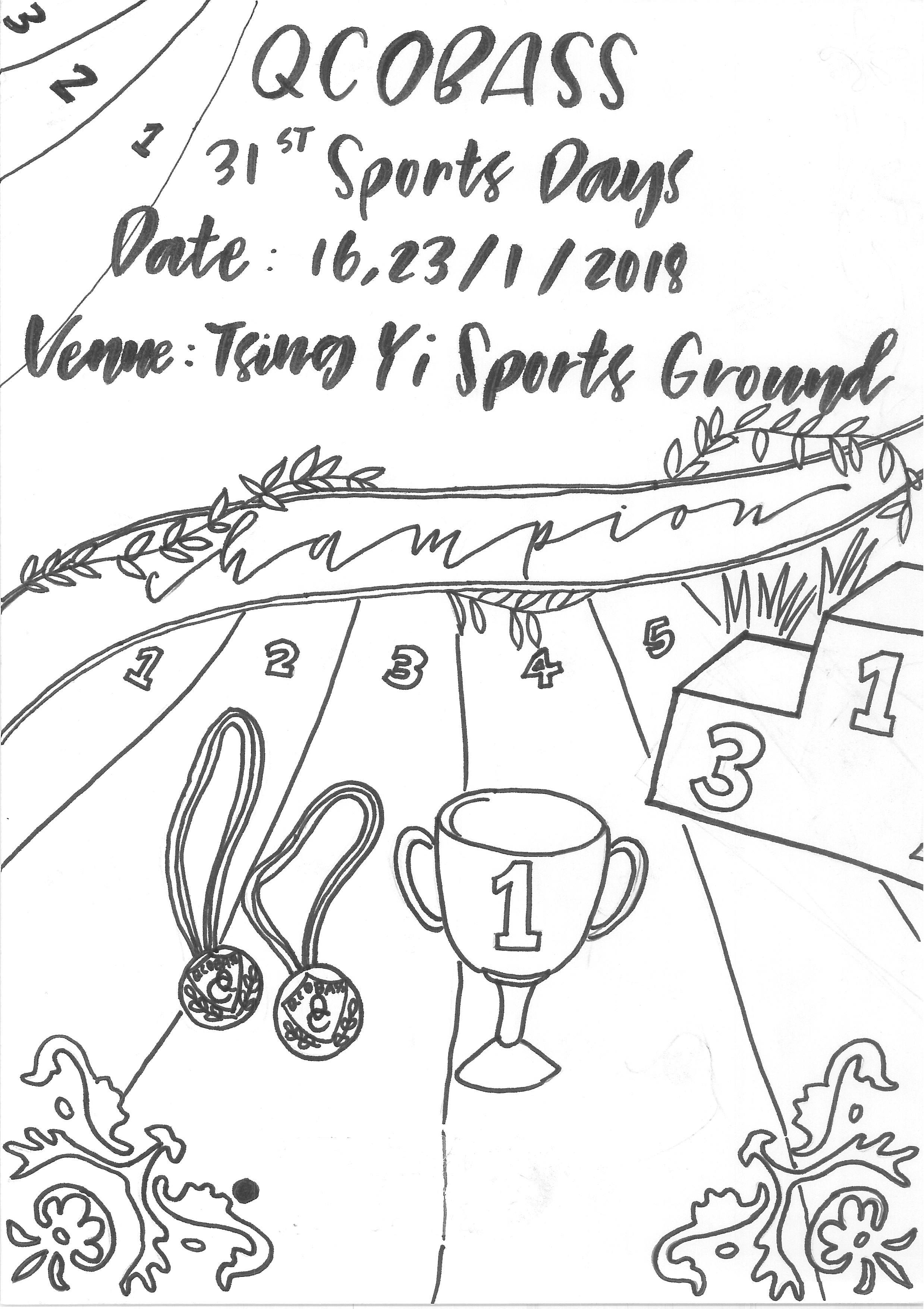 周芯月_1718_021.陸運會場刊封面設計比賽 (投票截止日期1月2日 4:00pm前 ...
