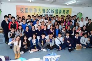 PHOTO-2019-04-17-16-22-58